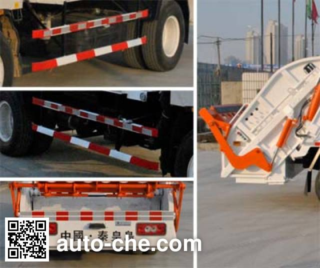 Xuhuan LSS5086ZYS garbage compactor truck