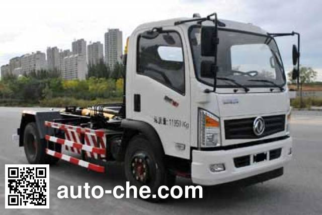 Xuhuan LSS5120ZXXD5NG detachable body garbage truck