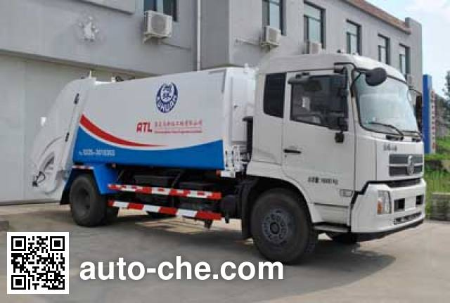 Xuhuan LSS5168ZYS garbage compactor truck