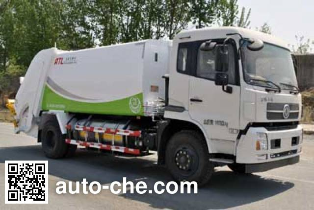 Xuhuan LSS5168ZYSD5NG garbage compactor truck