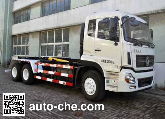 Xuhuan LSS5256ZXXD5 detachable body garbage truck
