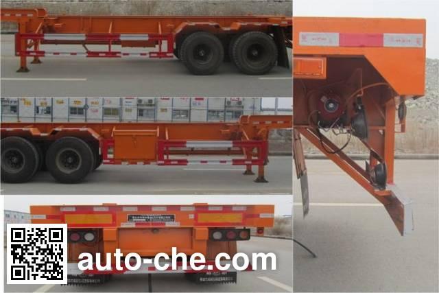 Nanming LSY9353TWY dangerous goods tank container skeletal trailer