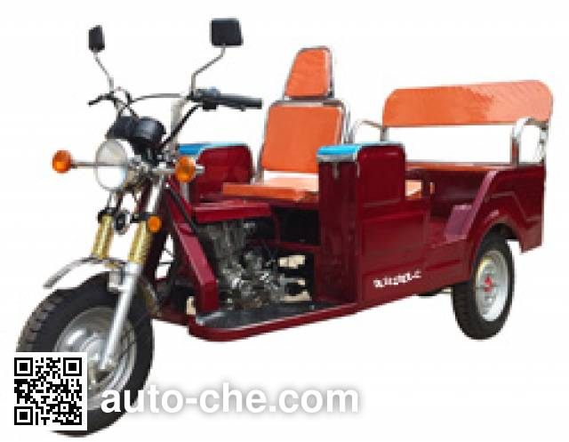 Lingtian LT125ZK-C auto rickshaw tricycle