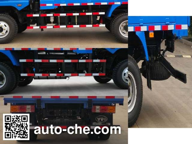 东方红牌LT3041LBC1自卸汽车
