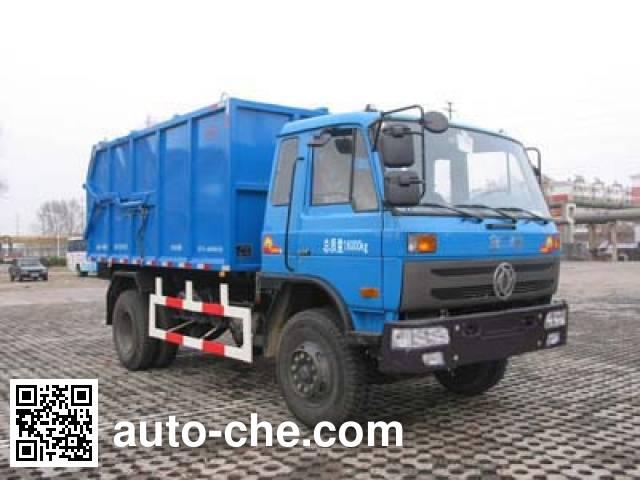 东方红牌LT5160ZLJ密封式垃圾车