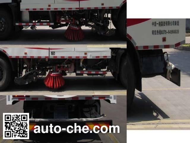 东方红牌LT5162TXSBBD5洗扫车