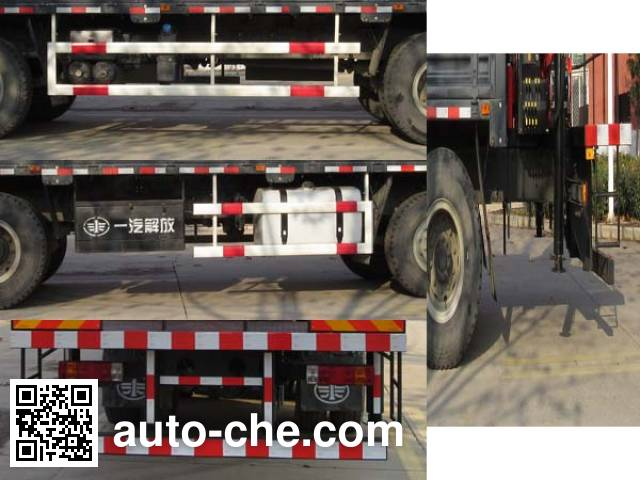Dongfanghong LT5310JJHBBC2 weight testing truck