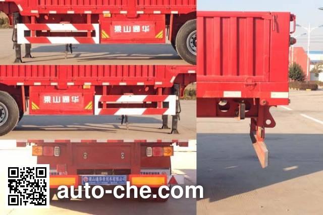 Xianpeng LTH9380E trailer