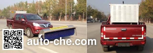 Tianxin LTX5030TCX snow remover truck
