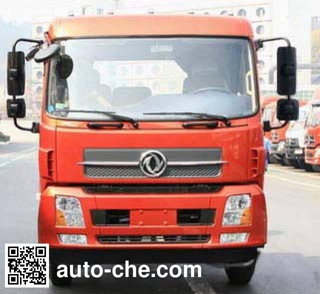 Lutai LTZ5160TDY5DF dust suppression truck