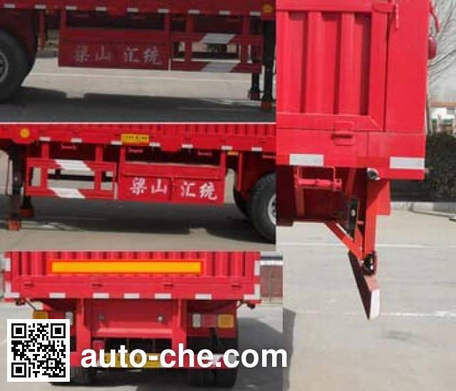 Haotong LWG9400 trailer