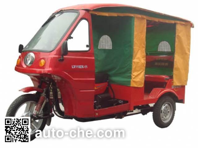 Loncin LX110ZK-11 auto rickshaw tricycle