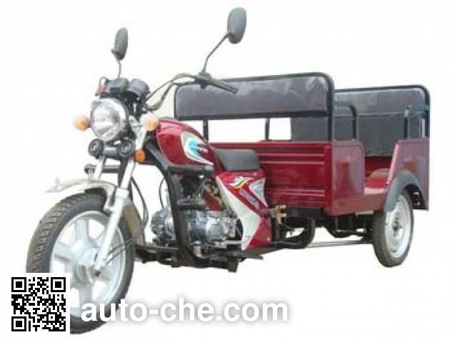 Loncin LX110ZK-23 auto rickshaw tricycle
