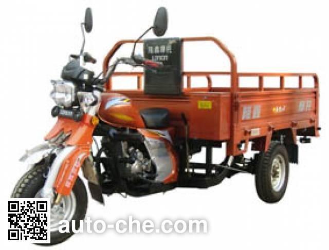 Loncin LX175ZH-20B cargo moto three-wheeler
