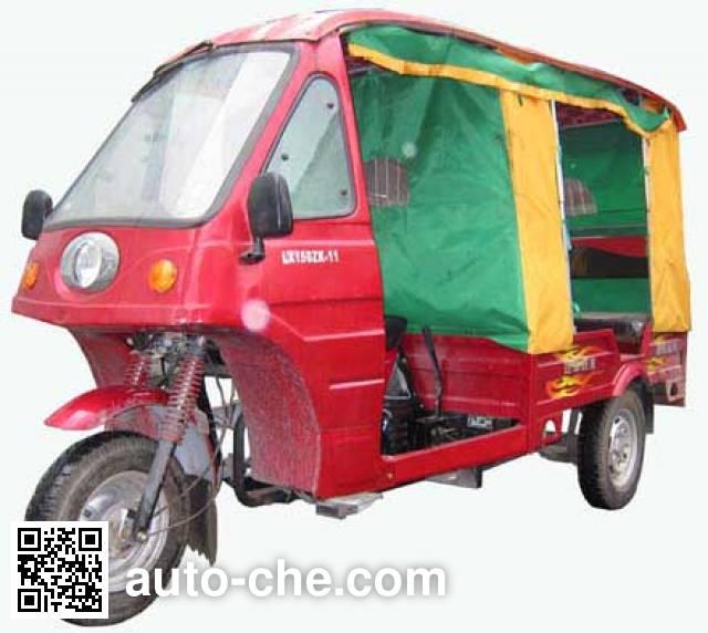 Loncin LX150ZK-11 auto rickshaw tricycle