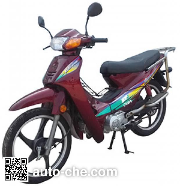 Lanye LY110-P underbone motorcycle