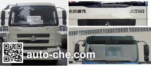 Chenglong LZ3252M3CB dump truck