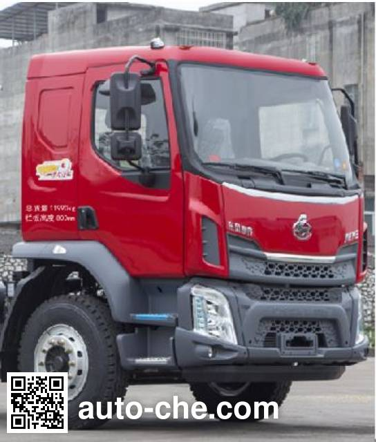 Chenglong LZ3160M3ABT dump truck chassis