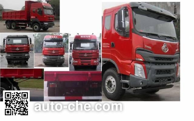 Chenglong LZ3251QDJA dump truck