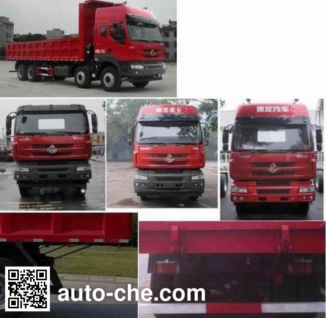 Chenglong LZ3311QELA dump truck