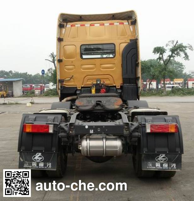 Chenglong LZ4251H7CB tractor unit