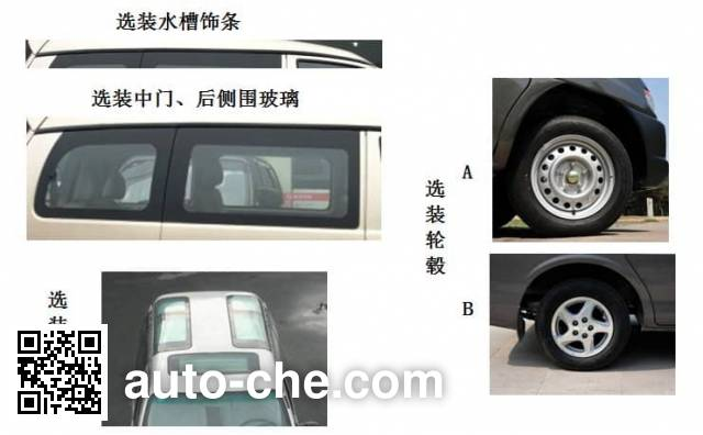 Dongfeng LZ5020XJCVQ16M inspection vehicle