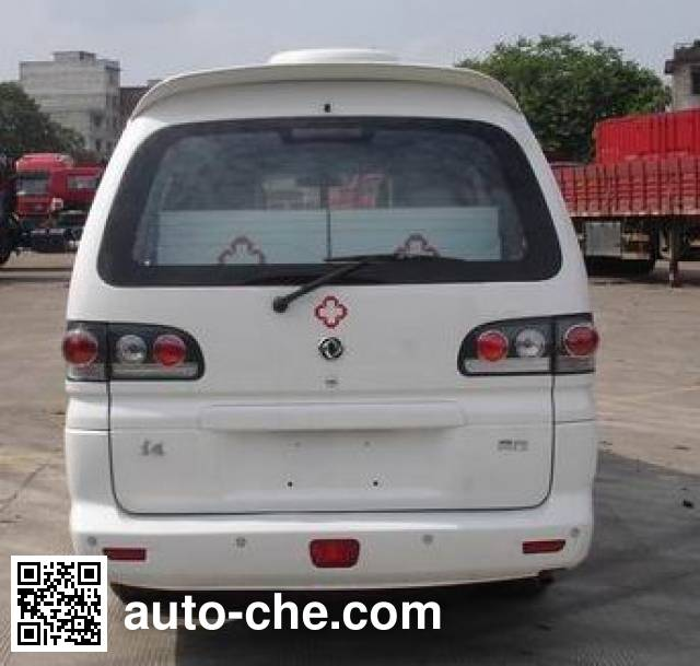 Dongfeng LZ5020XLLMQ24M cold chain vaccine transport medical vehicle