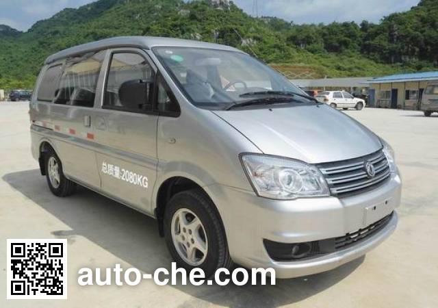 Dongfeng LZ5020XXYVQ15M box van truck