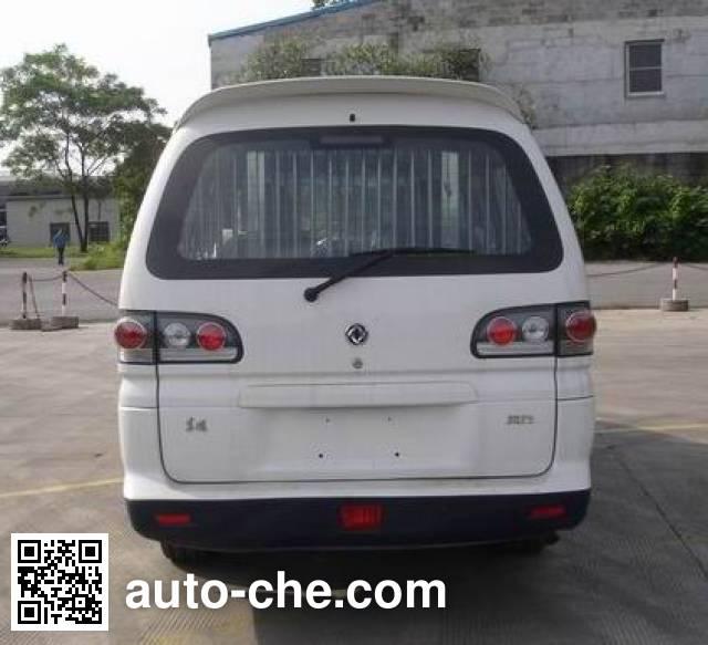 Dongfeng LZ5029XQCAQ7S prisoner transport vehicle