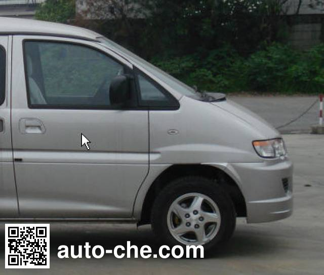 Dongfeng LZ5031XYZMQ20M postal vehicle