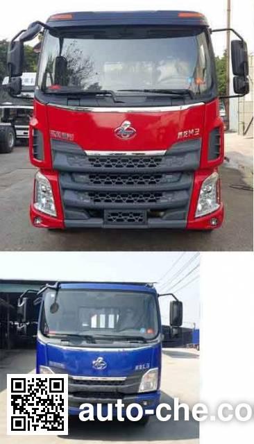 Chenglong LZ5122XXYM3AB box van truck