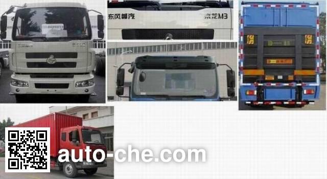 Chenglong LZ5161XXYM3AA box van truck