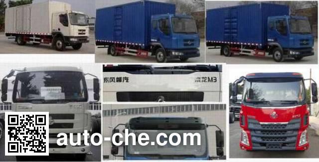 Chenglong LZ5162XXYRAPA box van truck
