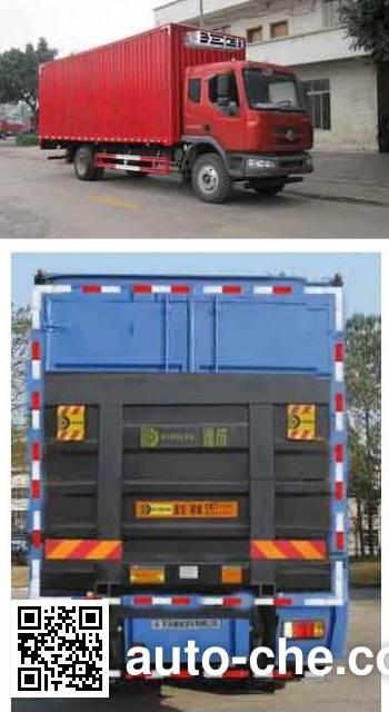 乘龙牌LZ5163XLCM3AA冷藏车