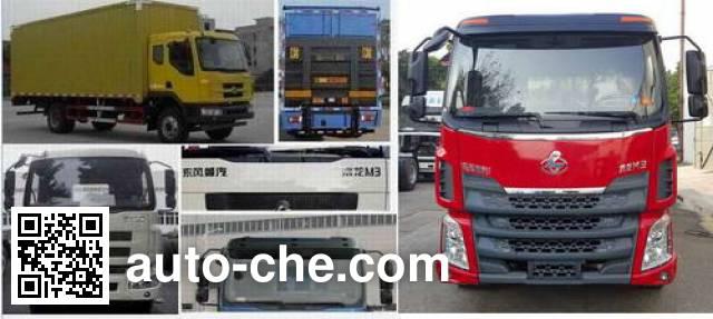 Chenglong LZ5163XXYM3AA box van truck