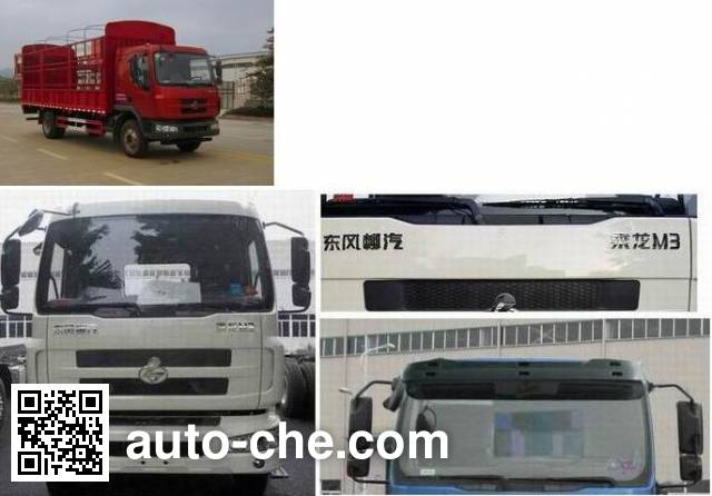 Chenglong LZ5165CCYM3AA stake truck