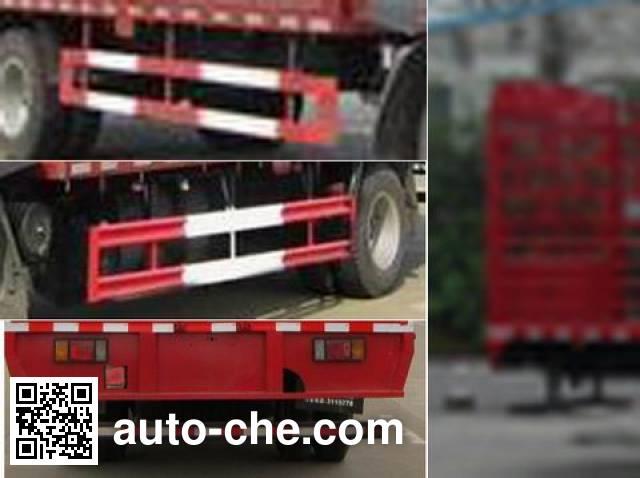 乘龙牌LZ5181CCQM3AB畜禽运输车