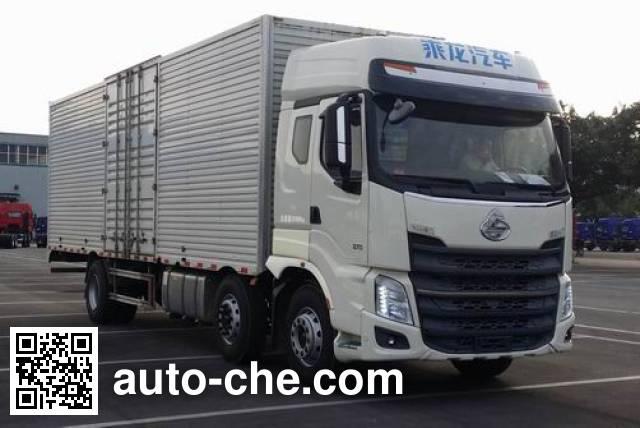Chenglong LZ5200XXYH7CB box van truck