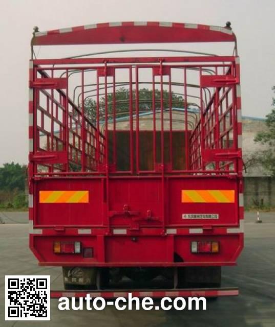 乘龙牌LZ5250CCQM3CA畜禽运输车