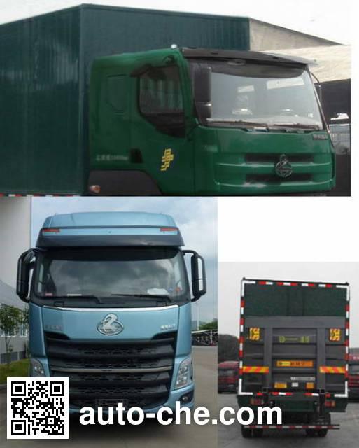 Chenglong LZ5250XYZM5CB postal vehicle