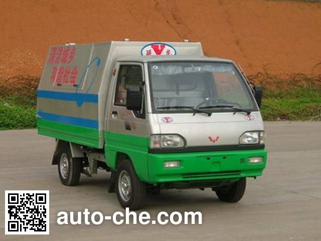 Yanlong (Liuzhou) LZL5010ZLJE3 dump garbage truck