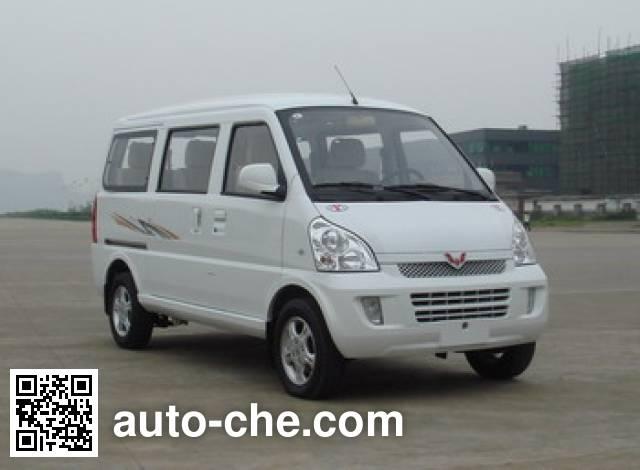 Yanlong (Liuzhou) LZL5028XSWB3 business bus