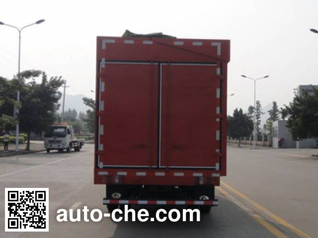 Yanlong (Liuzhou) LZL5050XZS show and exhibition vehicle