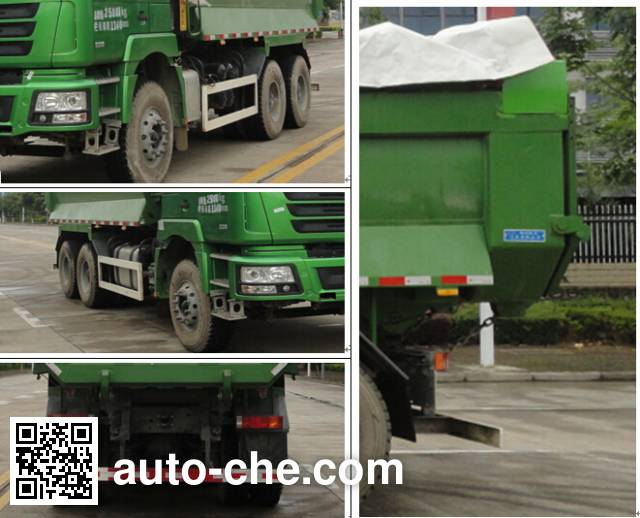 Yanlong (Liuzhou) LZL5255ZLJ dump garbage truck