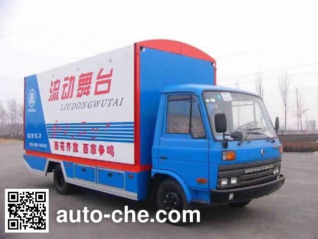 Xunli LZQ5060XWT mobile stage van truck