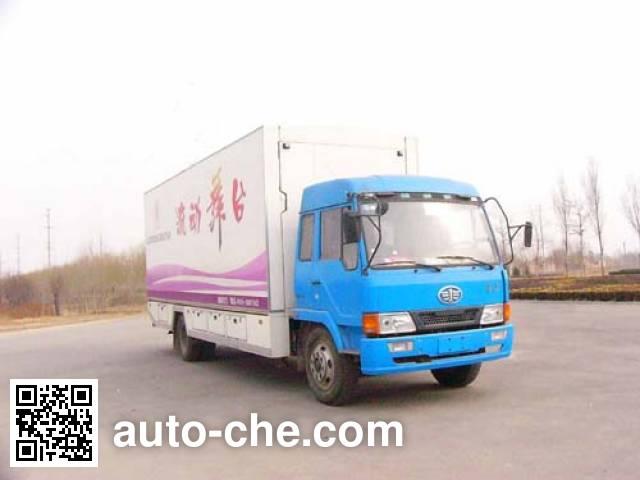 Xunli LZQ5121XWT mobile stage van truck