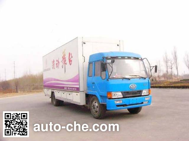Xunli LZQ5124XWT mobile stage van truck