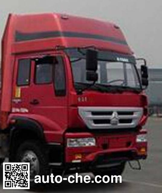 迅力牌LZQ5160ZBG50ZD背罐车