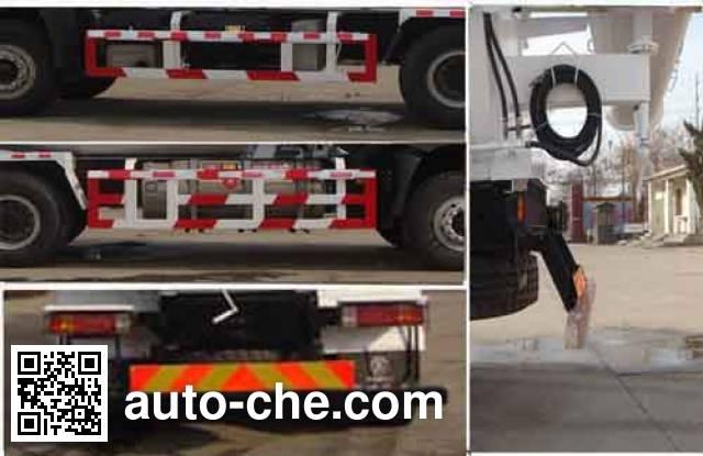 迅力牌LZQ5259GJB43JL混凝土搅拌运输车
