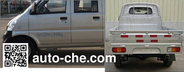 Wuling LZW1029SPFA crew cab cargo truck